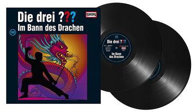 Die Drei ??? - Folge 192 auf Vinyl. Packshot: Sony Music
