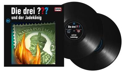 Die Drei Fragezeichen ??? und der Jadekönig. (Montage) Der Vinylist